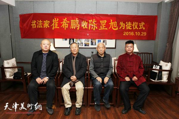 左起:李金水、姬俊尧、纪振民、崔希鹏