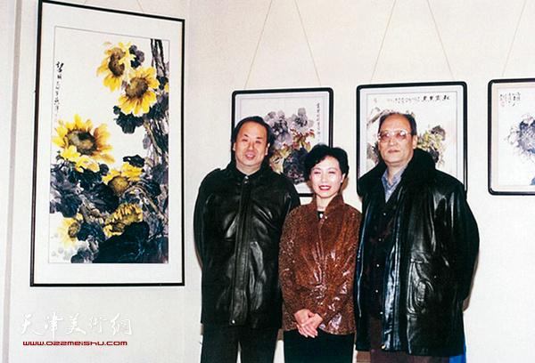 崔燕萍与天津美院教授史如源先生、王振德先生在画展上。(1999年)
