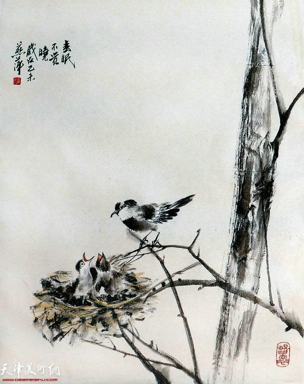 崔燕萍作品:春眠不觉晓