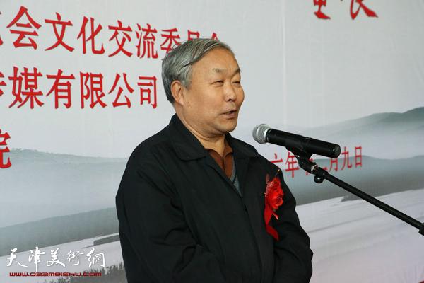 """""""靓涌轩杯""""少长咸集名家书画展"""