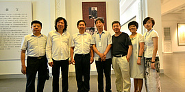 李尔山家庭书画金石展在云冈美术馆开展