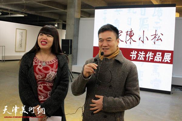 书家陈小松书法展