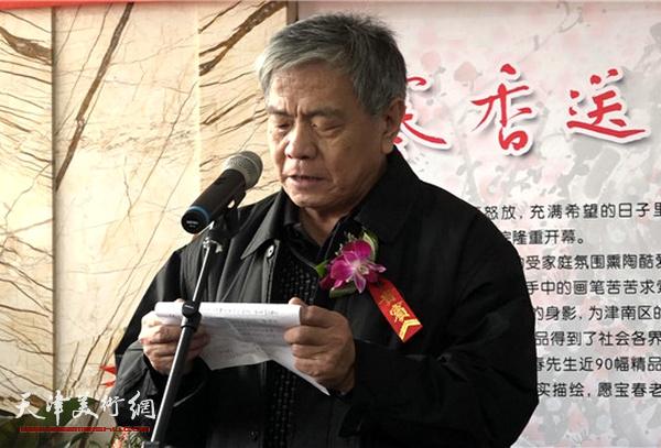 津南区政协原副主席、书画协会会长李庆华致辞