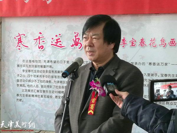 天津市美术家协会副主席史振岭致辞。