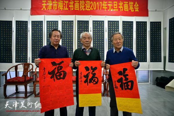 刘国胜、纪振民、姬俊尧在活动现场。