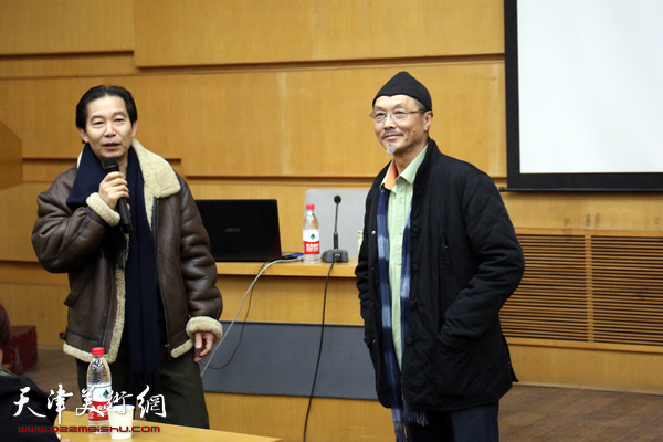 实验艺术学院副院长王爱君主持吕胜中教授讲座
