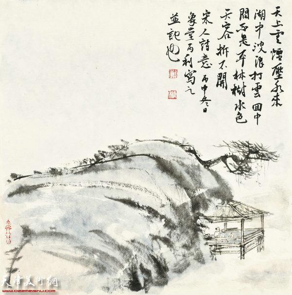陈丙利作品:画中游系列之七