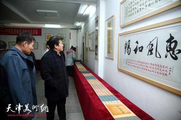 郑顺和书法作品展