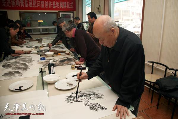 天津美协山水画专委会创作基地在运河画院揭牌