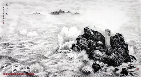"""郭文伟:论韩拙""""三远""""及其与中国海洋画的关系"""