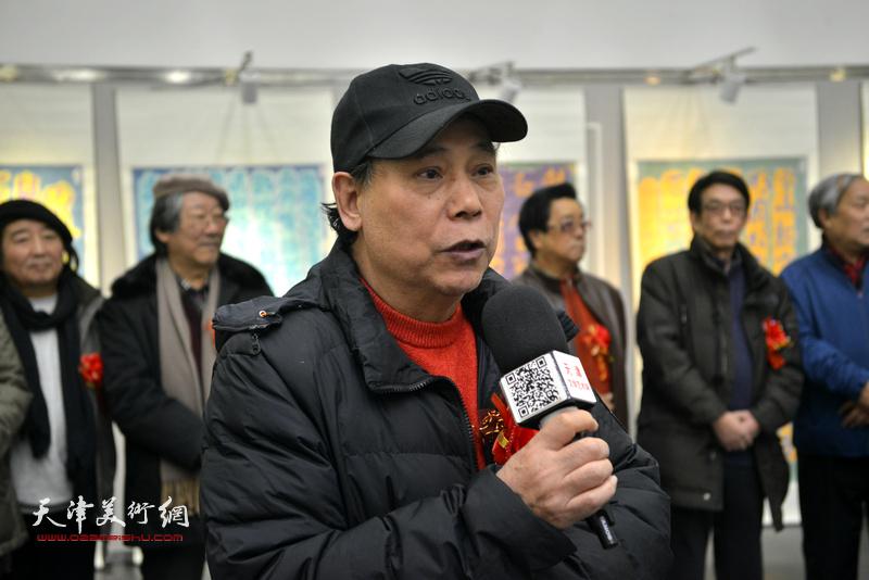 著名画家、原天津画院副院长郭凤祥致辞。