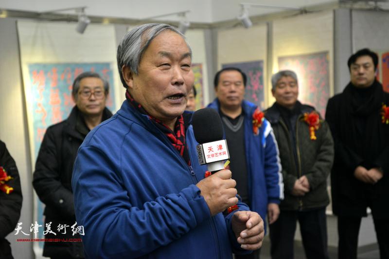 天津书协原主席唐云来致辞。