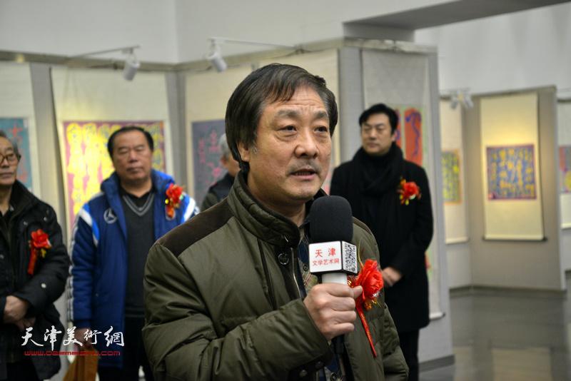 天津美院美术高中原校长王宝响教授致辞。