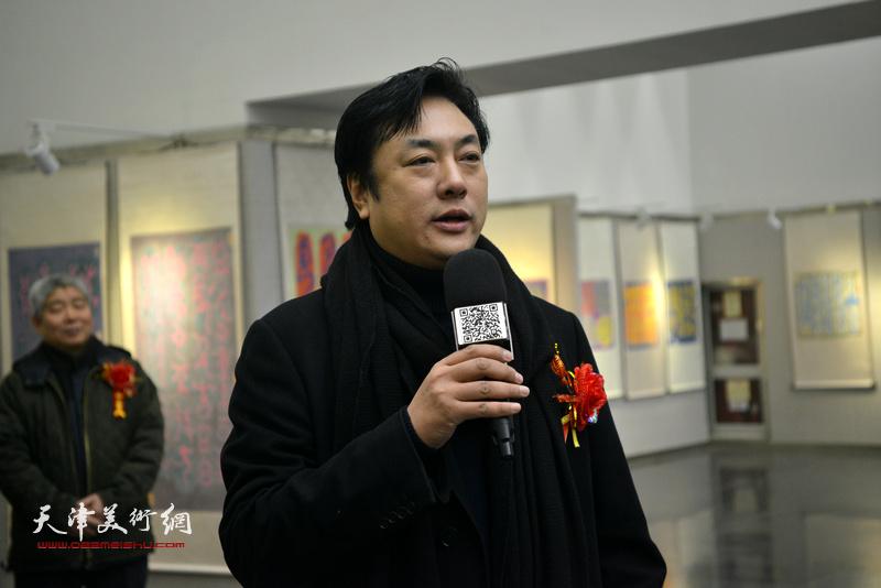 福莱特集团董事长李云飞致辞。
