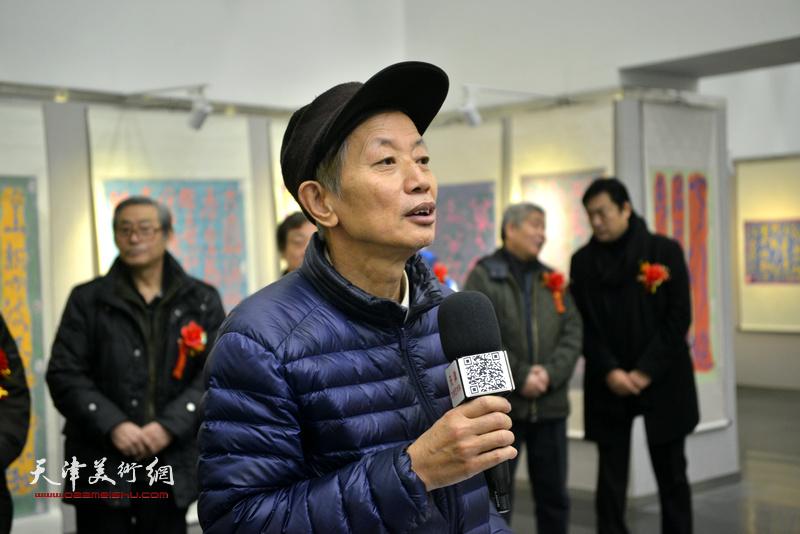 天津大风堂画院院长赵同相致辞。