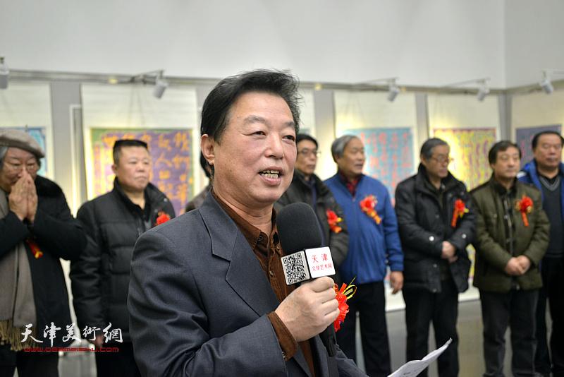 开幕仪式由天津文联杨建国主持。