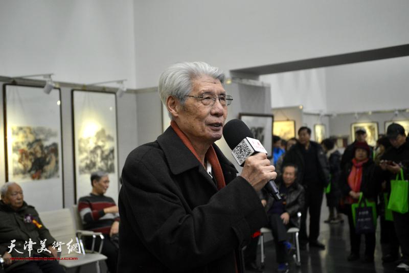 天津美术学院教授杨德树致辞。