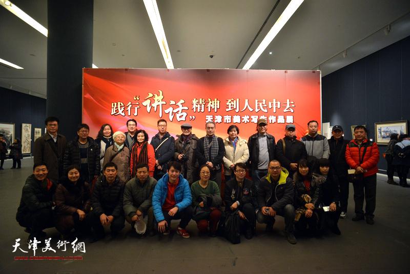 天津市美术写生作品展