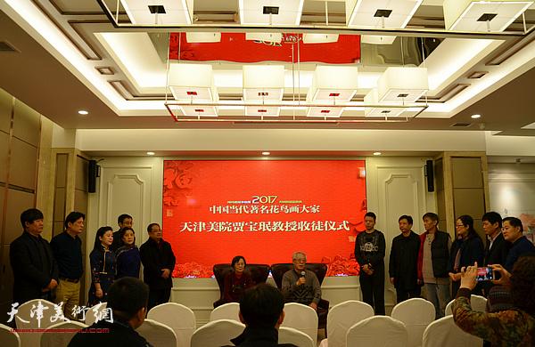 著名花鸟画家贾宝珉新收五弟子,图为拜师仪式现场。