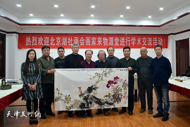 北京湖社画会组织在津画家开展学术交流活动