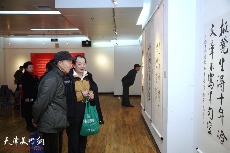 """天津市书法家""""结对子、种文化""""书法作品汇报展"""