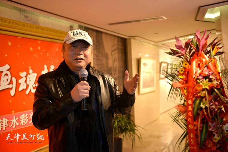 天津美协水彩专业委员会会长,天津美术家协会水彩艺委会秘书长朱志刚致辞。