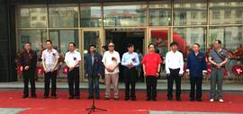 江城之约·郭书仁、张大功师生国画展在吉林开幕