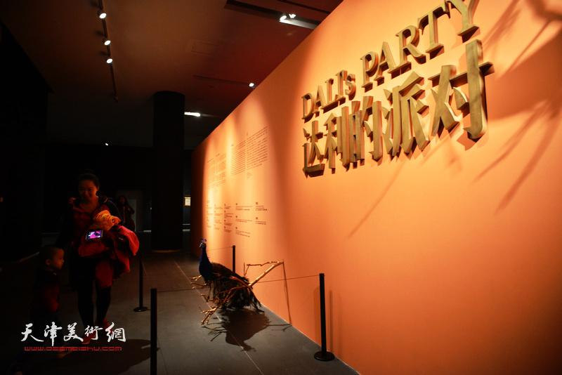 """""""达利的派对——超现实主义大师萨尔瓦多·达利艺术大展""""于今天1月25日—3月26日期间在天津美术馆三层展厅展出。"""