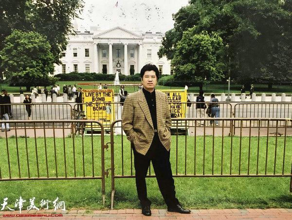 程亚杰在美国举办画展时参观白宫