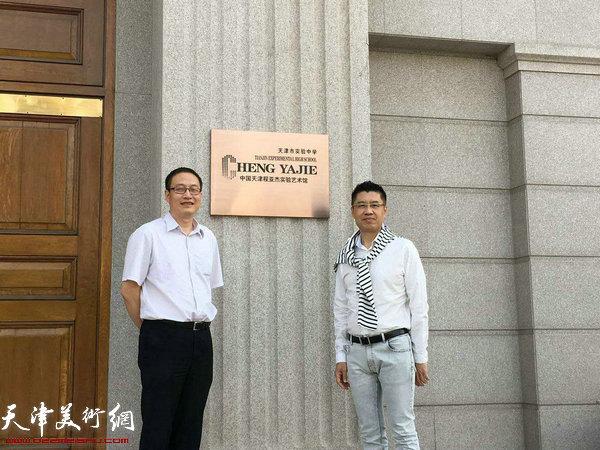 2016年,程亚杰实验艺术馆在母校天津实验中学成立。