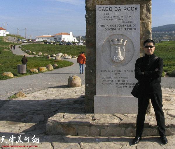 """程亚杰在葡萄牙""""天涯海角""""纪念碑前。"""