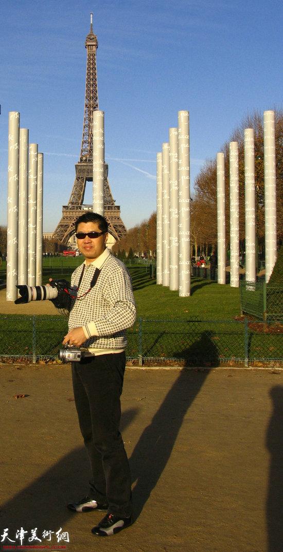 程亚杰在巴黎。