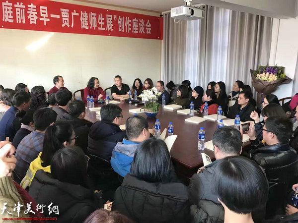 """第三届""""庭前春早-贾广健师生中国画作品展""""创作座谈会现场。"""