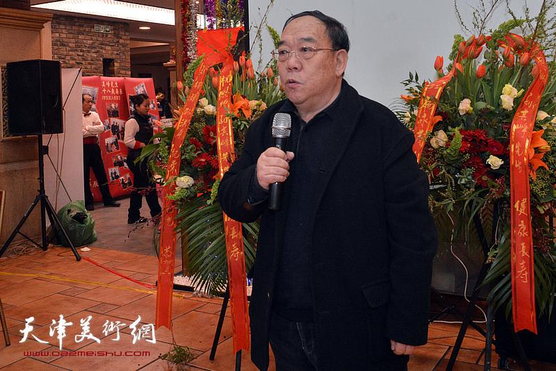 中国人民大学画院院长李湘致辞