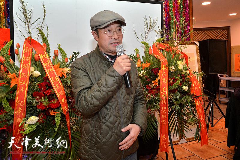 广州美院国画院院长张彦致辞。