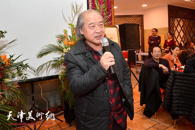 天津美术家协会主席王书平致辞