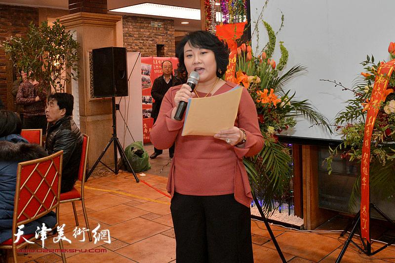 孙其峰先生98华诞庆寿聚会由天津美协办公室主任、孙其峰先生孙女