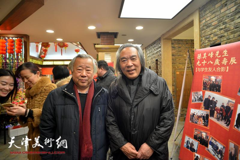 霍春阳、阮克敏庆寿聚会现场。