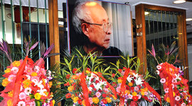 天津书画界庆贺著名美术教育家孙其峰96岁华诞