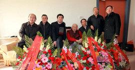 美术教育家、书画大师孙其峰在津庆祝95岁华诞