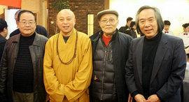 孙其峰先生喜过93岁大寿