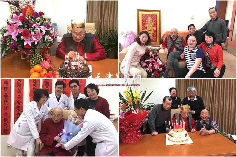 家人、亲属在孙其峰先生休养地庆生。