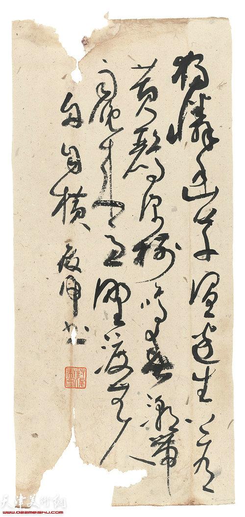 《滁州西涧》唐 韦应物 独怜幽草涧边生,上有黄鹂深树鸣。春潮带雨晚来急,野渡无人舟自横。