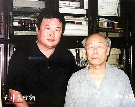 马孟杰与欧阳中石老师合影