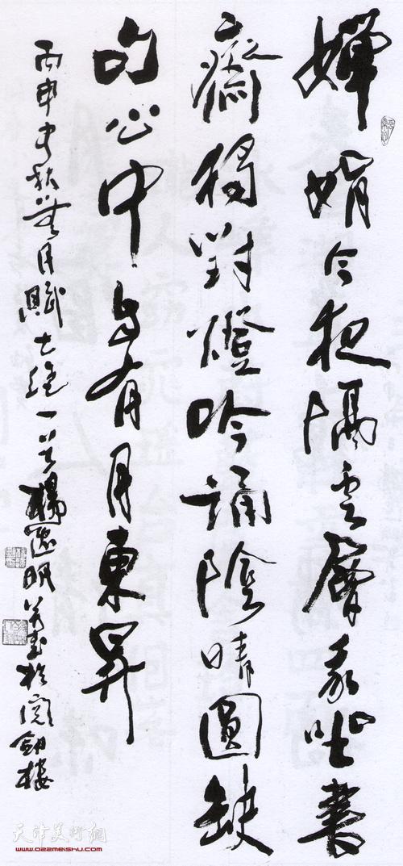 诗词名家杨逸明《七绝一首》