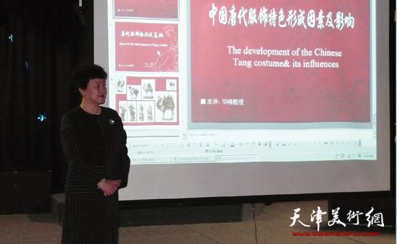 华梅教授在新西兰国立理工学院讲课。