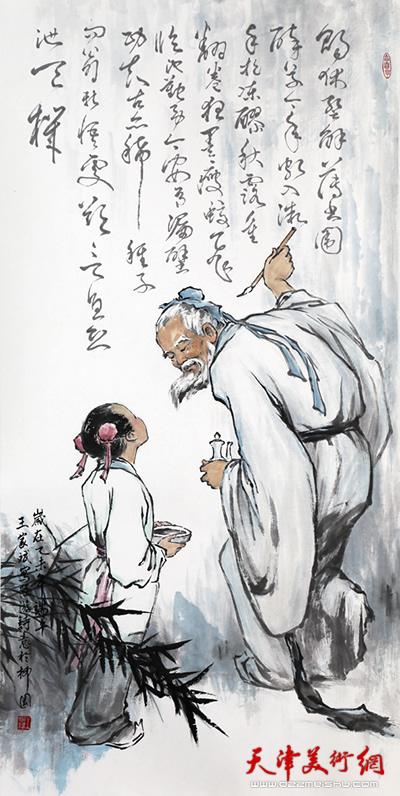 王家斌作品《陆游诗意》
