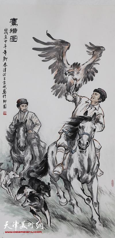 王家斌作品《鹰猎图》