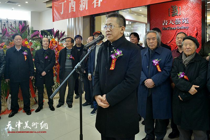 天津美协副主席、天津人美出版社社长李毅峰致辞