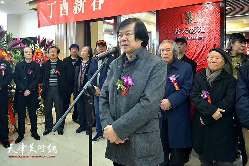 天津美协副主席史振岭致辞。
